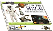 Space Model Set | Miscellaneous