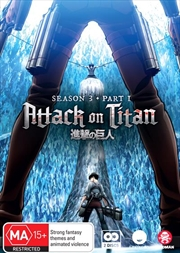 Attack On Titan - Season 3 - Part 1 - Eps 1-12 | DVD