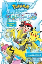 Pokemon the Movie: The Power of Us: Zeraora's Story | Paperback Book