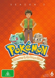 Pokemon - Season 2 - Adventures On The Orange Islands | DVD
