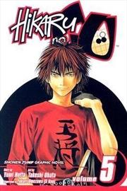 Hikaru No Go Vol 5 | Paperback Book