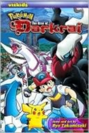 Pokémon: The Rise Of Darkrai | Paperback Book