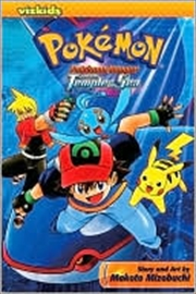 Pokémon: Ranger And The Temple Of The Sea (pokemon) | Paperback Book