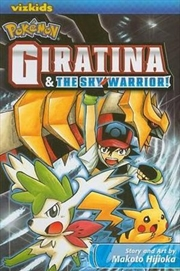 Pokemon: Giratina And The Sky Warrior! | Paperback Book