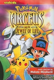 Pokemon: Arceus And The Jewel of Life | Paperback Book