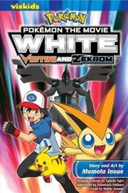 Pokemon the Movie White: Victini and Zekrom - Pokemon the Movie: White | Paperback Book