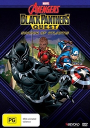 Avengers Assemble - Black Panther's Quest - Shadow Of Atlantis | DVD