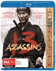 13 Assassins | Blu-ray