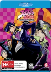 Jojo's Bizarre Adventure - Diamond Is Unbreakable - Set 4 - Part 1 - Eps 1-20 | Blu-ray