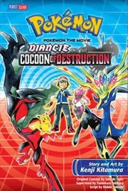 Pokemon the Movie Diancie and the Cocoon of Destruction | Paperback Book