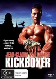 Kickboxer | DVD