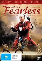 Fearless | DVD