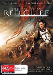 Battle of Red Cliff, The | DVD