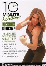 10 Minute Solution: Kickbox Bo | DVD