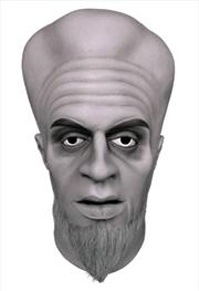 The Twilight Zone - Kanamit Mask | Apparel