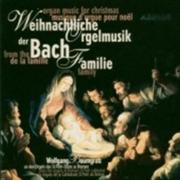 Christmas Organ Music | CD