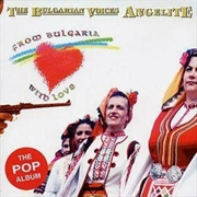 From Bulgaria With Love | CD