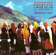Mountain Tale | CD