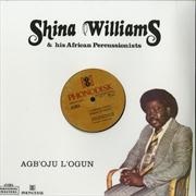 Agb'oju L'Ogun | Vinyl