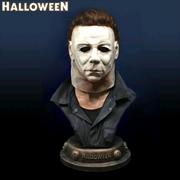 Halloween - Michael Myers Life-Size Bust | Merchandise