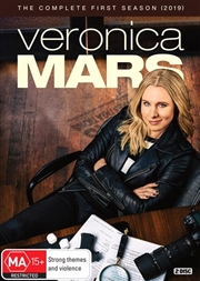 Veronica Mars - Season 1 | DVD