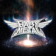 Metal Galaxy | Vinyl