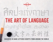 Lonely Planet - Art Of Language | Paperback Book