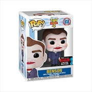 Toy Story 4 - Benson Pop! NYCC19 RS