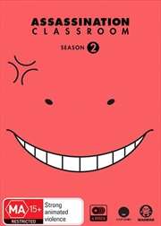 Assassination Classroom - Season 2
