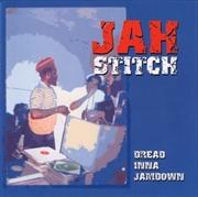 Dread Inna Jamdown | Vinyl