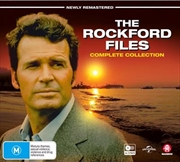 Rockford Files | Complete Collection, The