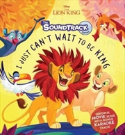 I Just Cant Wait To Be King | Paperback Book