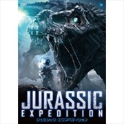 Jurassic Expedition | DVD