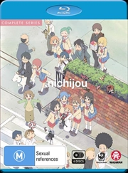 Nichijou - My Ordinary Life | Complete Series - Dual Language Edition