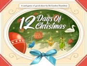 12 Days Of Christmas | Merchandise