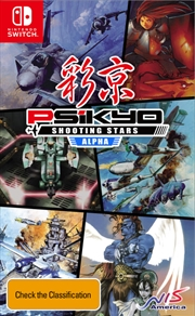 Psikyo Shooting Stars Alpha Limited Edition | Nintendo Switch