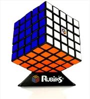 Rubiks 5x5 Cube | Merchandise