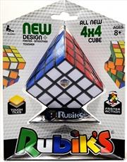 Rubiks 4x4 Cube | Merchandise