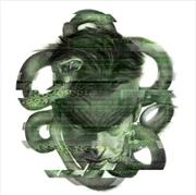 Metal Gear Solid | Vinyl