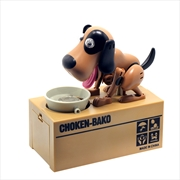 Doggy Money Bank - Brown | Homewares