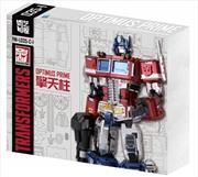 MU Model Transformers Generation 1 Optimus Prime | Merchandise