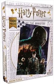 Harry Potter - Burning Hogwarts Jigsaw Puzzle | Merchandise