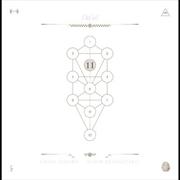 Book Beriah Vol 11 - Da'at | CD