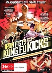 Iron Fists And Kung Fu Kicks | DVD