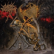 Death Atlas - Limited Edition Solarcide Amber Marble Coloured Vinyl   Vinyl