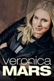 Veronica Mars - Season 2 | DVD