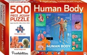Human Body 500 Piece Jigsaw Puzzle | Merchandise