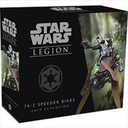 Star Wars Legion 74-Z Speeder Bikes Imperial Expansion   Merchandise