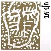 Halav Av | Vinyl