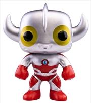 Ultraman - Father of Ultraman Pop! Vinyl | Pop Vinyl